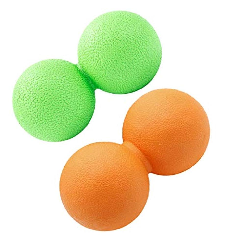 壊す成分十分なマッサージボール ピーナッツ型 筋膜リリース トリガーポイント 健康器具 持ち運び 2個入