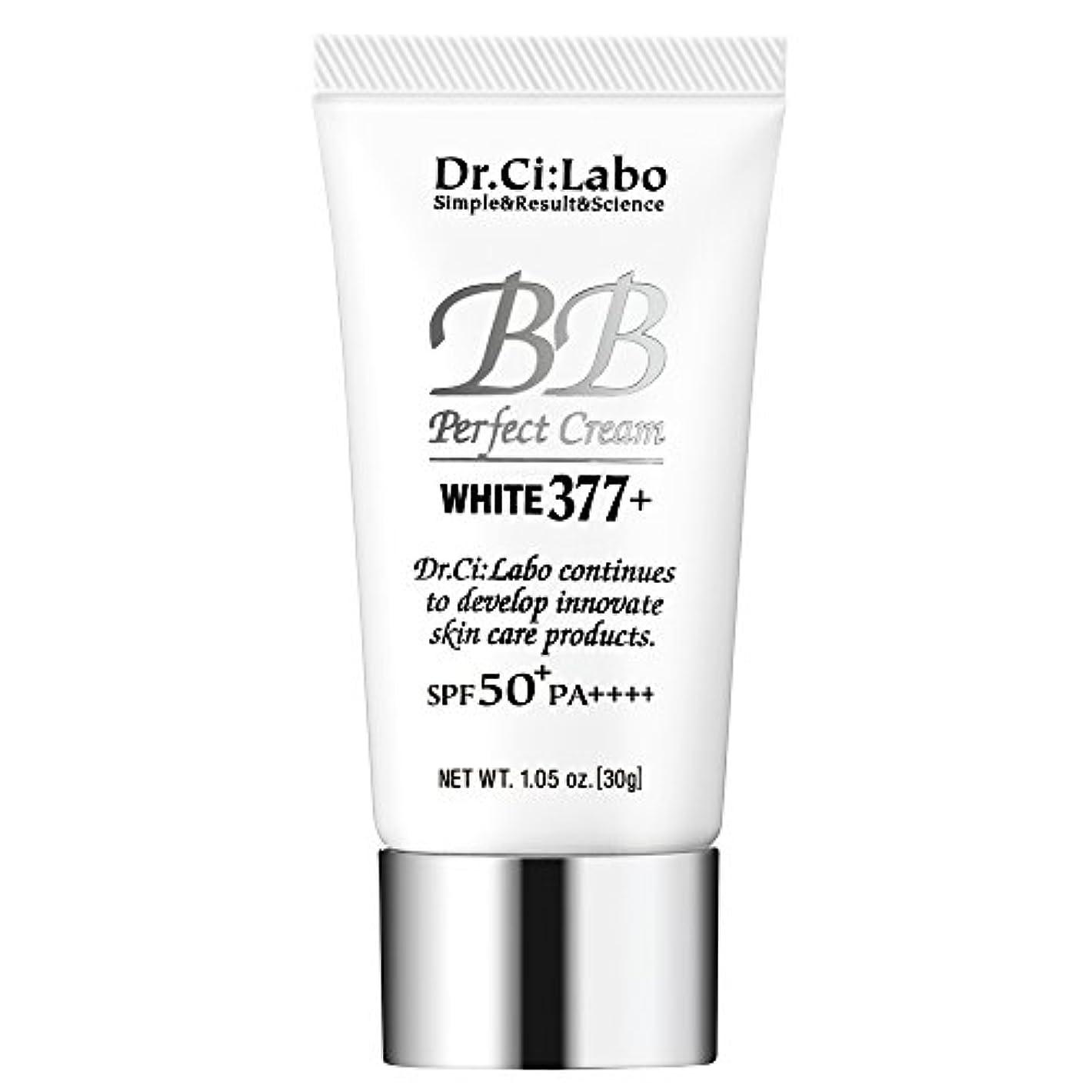 キルスより繰り返すドクターシーラボ BBパーフェクトクリーム ホワイト377+ 30g 多機能ファンデーション 化粧下地