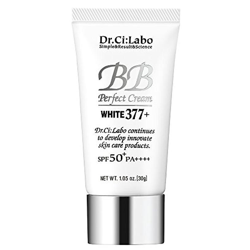 持っているクリーム消化器ドクターシーラボ BBパーフェクトクリーム ホワイト377+ 30g 多機能ファンデーション 化粧下地
