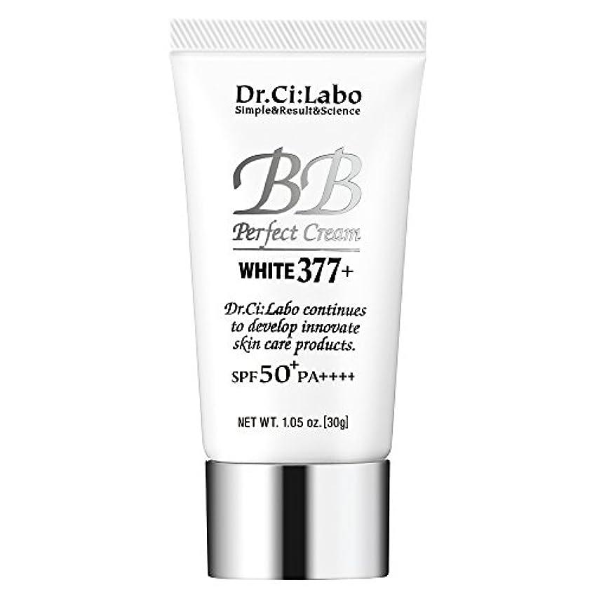 広告主カポック統治可能ドクターシーラボ BBパーフェクトクリーム ホワイト377+ 30g 多機能ファンデーション 化粧下地