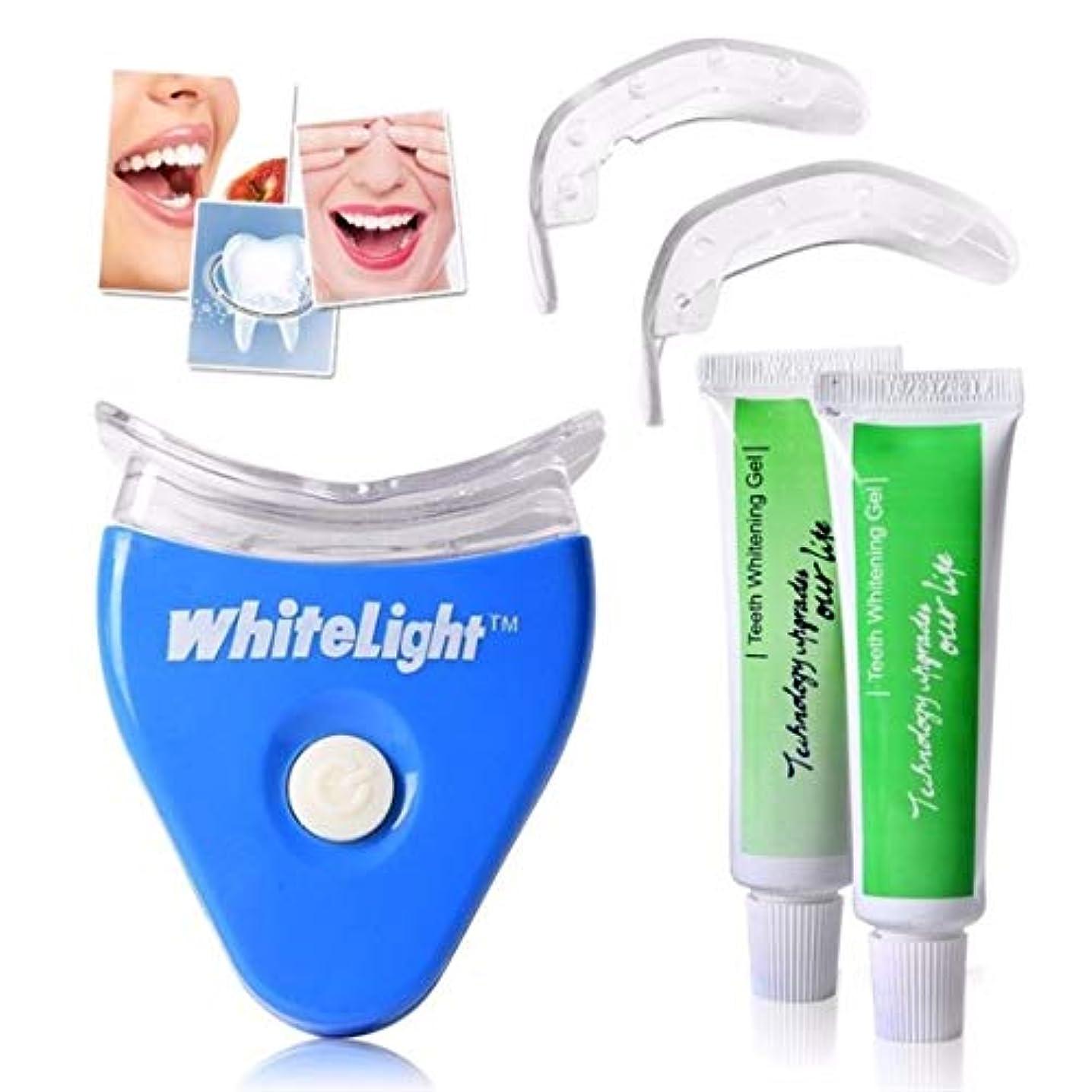 悪意のある加速度確執歯ホワイトニング器 歯 美白 美歯 口腔 ケア ゲル 歯美白器 美歯器 口腔ゲルキット  人気 口腔洗浄ツール 口腔衛生 ライト付き 歯を白くする