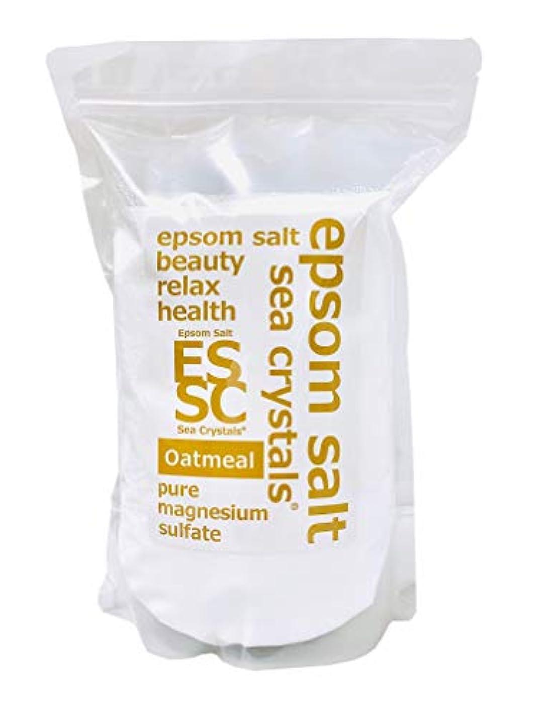 望む兵士コース【Amazon.co.jp限定】 Sea Crystals(シークリスタルス) オートミールバス 入浴剤 White 2.2kg