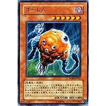 遊戯王シングルカード ゴーレム レア rgbt-jp027