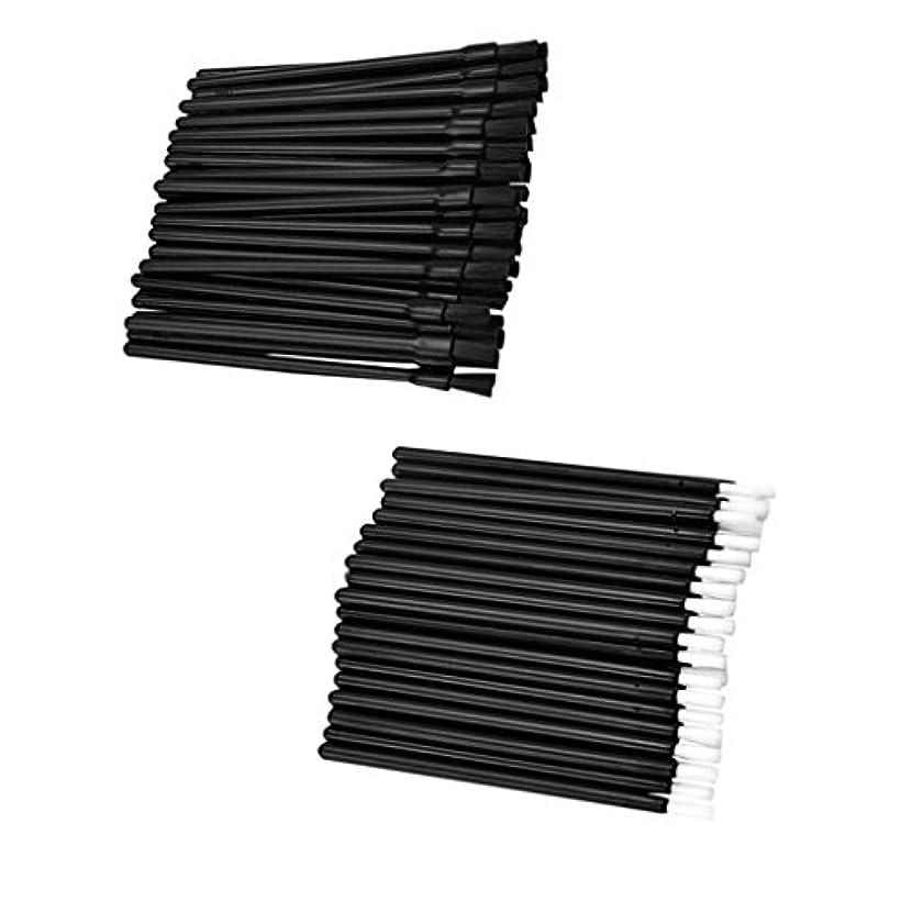松脱臼する再生的約100個 リップブラシ ロット 使い捨て 繊維 リップ メイクブラシ リップ ブラシ