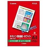 (業務用セット) キャノン Canon純正プリンタ用紙 普通紙・ホワイト SW-101A4 250枚入 【×10セット】