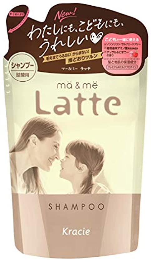 ブラウザ弱点反逆マー&ミーLatte シャンプー詰替360mL プレミアムWミルクプロテイン配合(アップル&ピオニーの香り)