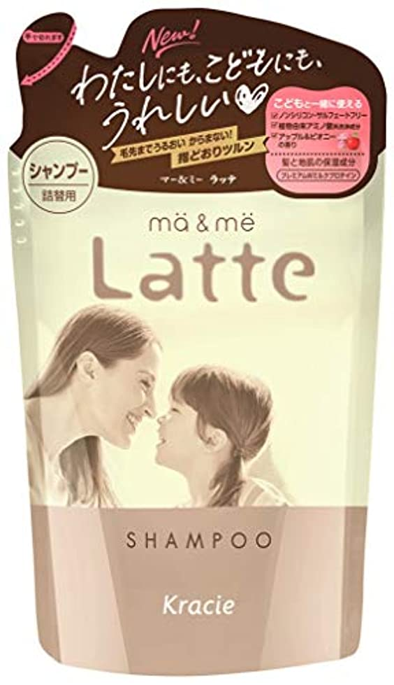 パターン上へ震えるマー&ミーLatte シャンプー詰替360mL プレミアムWミルクプロテイン配合(アップル&ピオニーの香り)