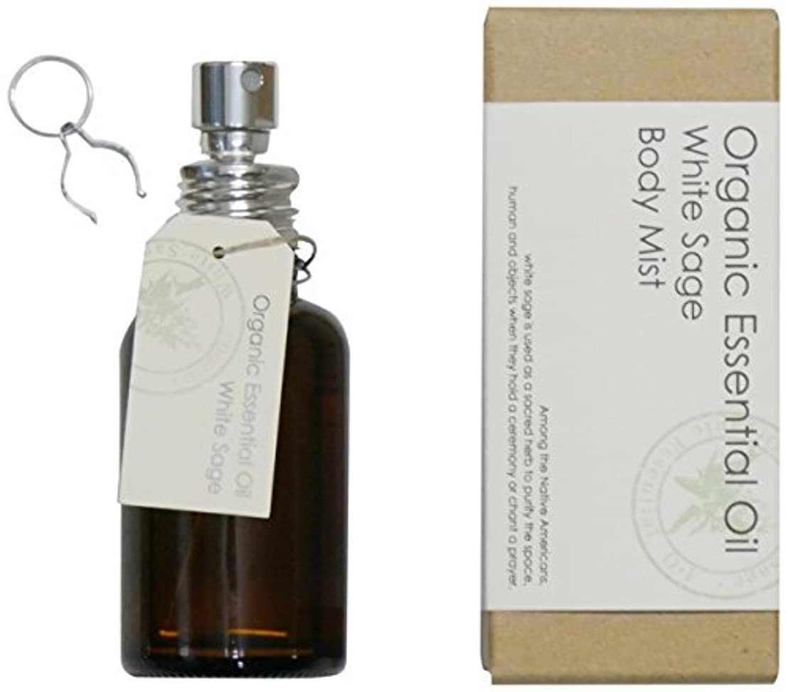 一握りコウモリ資料アロマレコルト ボディミスト ホワイトセージ 【White Sage】オーガニック エッセンシャルオイル organic essential oil natural body mist arome recolte