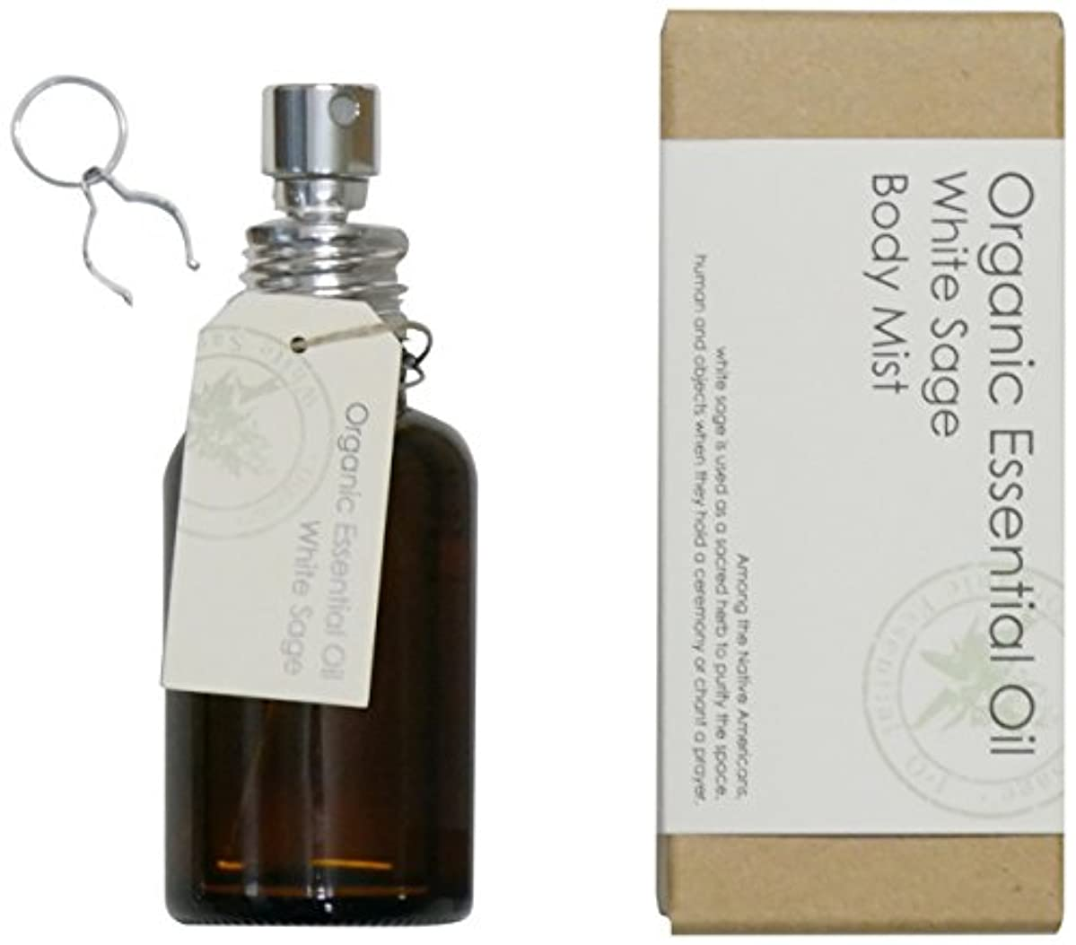彼らのものティッシュ悲惨なアロマレコルト ボディミスト ホワイトセージ 【White Sage】オーガニック エッセンシャルオイル organic essential oil natural body mist arome recolte