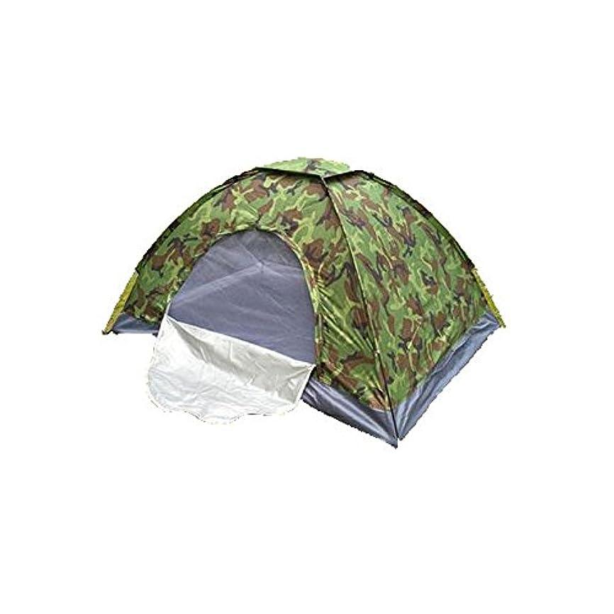 無関心礼拝継続中Opliy 屋外キャンプピクニックテント日焼け防止テントインストールが簡単ポータブルスペース大構造安定性200 * 150 * 110センチ 品質保証