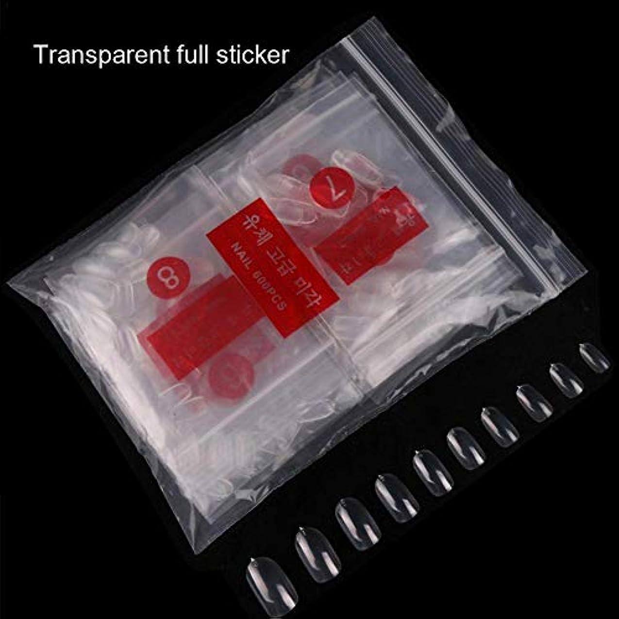 レクリエーション呼吸本ネイルチップ つけ爪 練習用 爪にピッタリ ネイル用品 デコレーション 無地 付け爪 卵形 短い 600枚入れ
