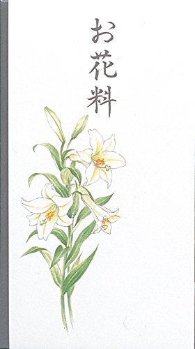 【キリスト教】 弔事袋 お花料 5枚入り53324