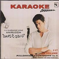 Dard-e-disco - The Millennium Countdown 58: Karaoke [並行輸入品]