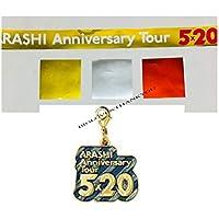 嵐 ARASHI Anniversary Tour 5×20 グッズ 【大阪 会場限定 青】チャーム+銀テープ(ワンロゴ)+ 降下物 3点(金、銀、赤)京セラ 大野智