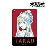 劇場版 蒼き鋼のアルペジオ タカオ Ani-Art 1ポケットパスケース