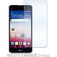 LG X screen (LGS02) 強化ガラス 液晶 保護 フィルム 2.5D 硬度9H 厚さ0.26mm ラウンドエッジ加工