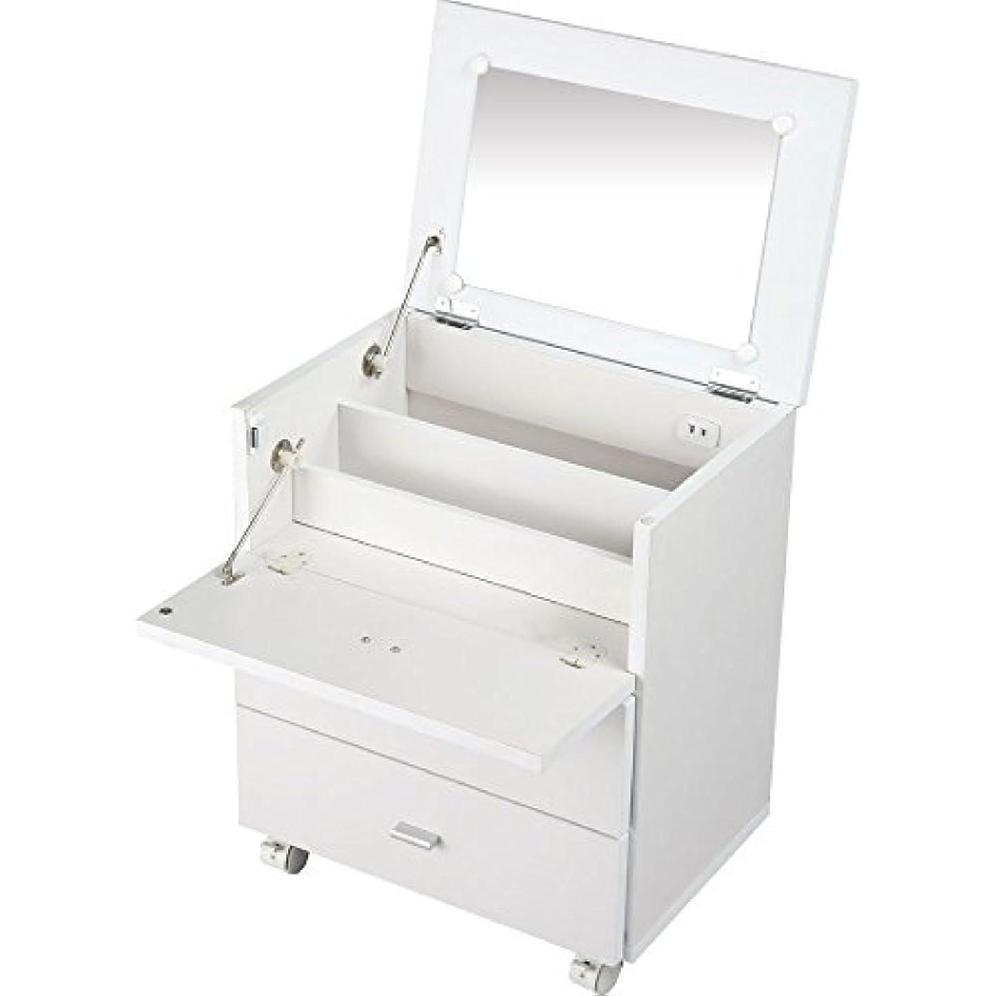 粒子泣いているにコンセント付き メイクボックス 鏡付き 鏡台 化粧箱 コスメボックス メイクボックス 収納 ボックス 化粧台