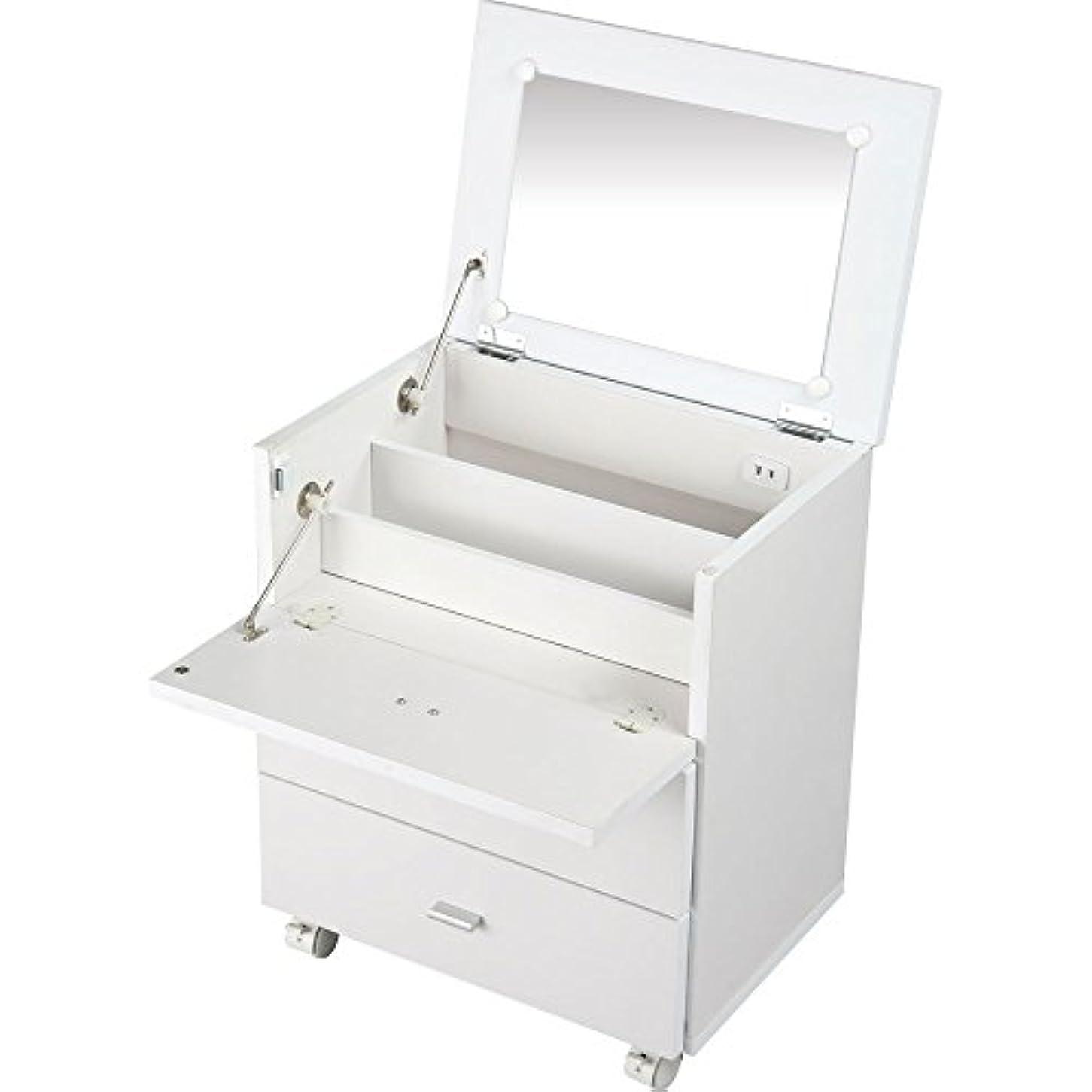 優しいシャッター金額コンセント付き メイクボックス 鏡付き 鏡台 化粧箱 コスメボックス メイクボックス 収納 ボックス 化粧台