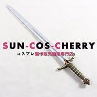 コスプレ道具 B-1523 ゲーム・オブ・スローンズ Game of Thrones ジョフリー・バラシオン 刀剣武器