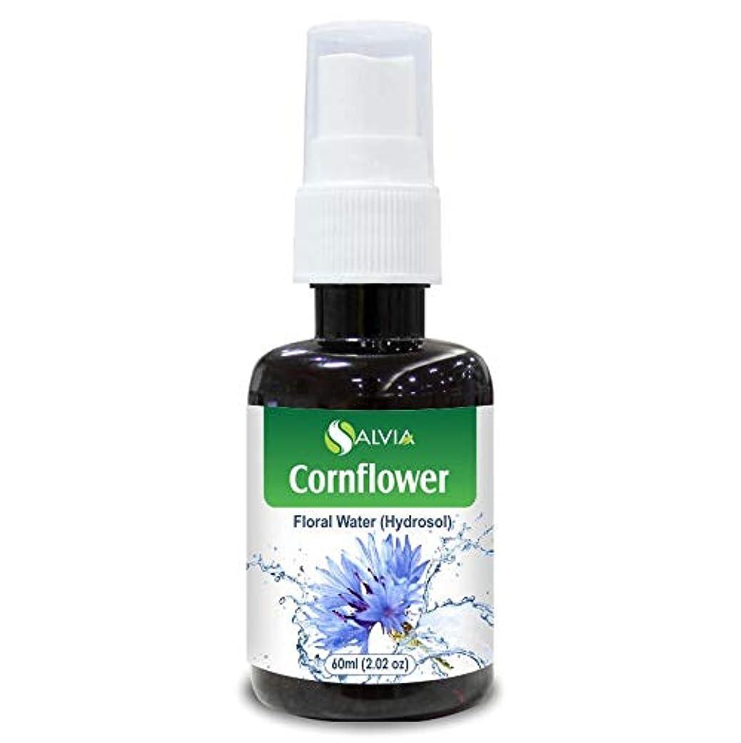 テレビを見る明らかに適応的Cornflower Floral Water 60ml (Hydrosol) 100% Pure And Natural