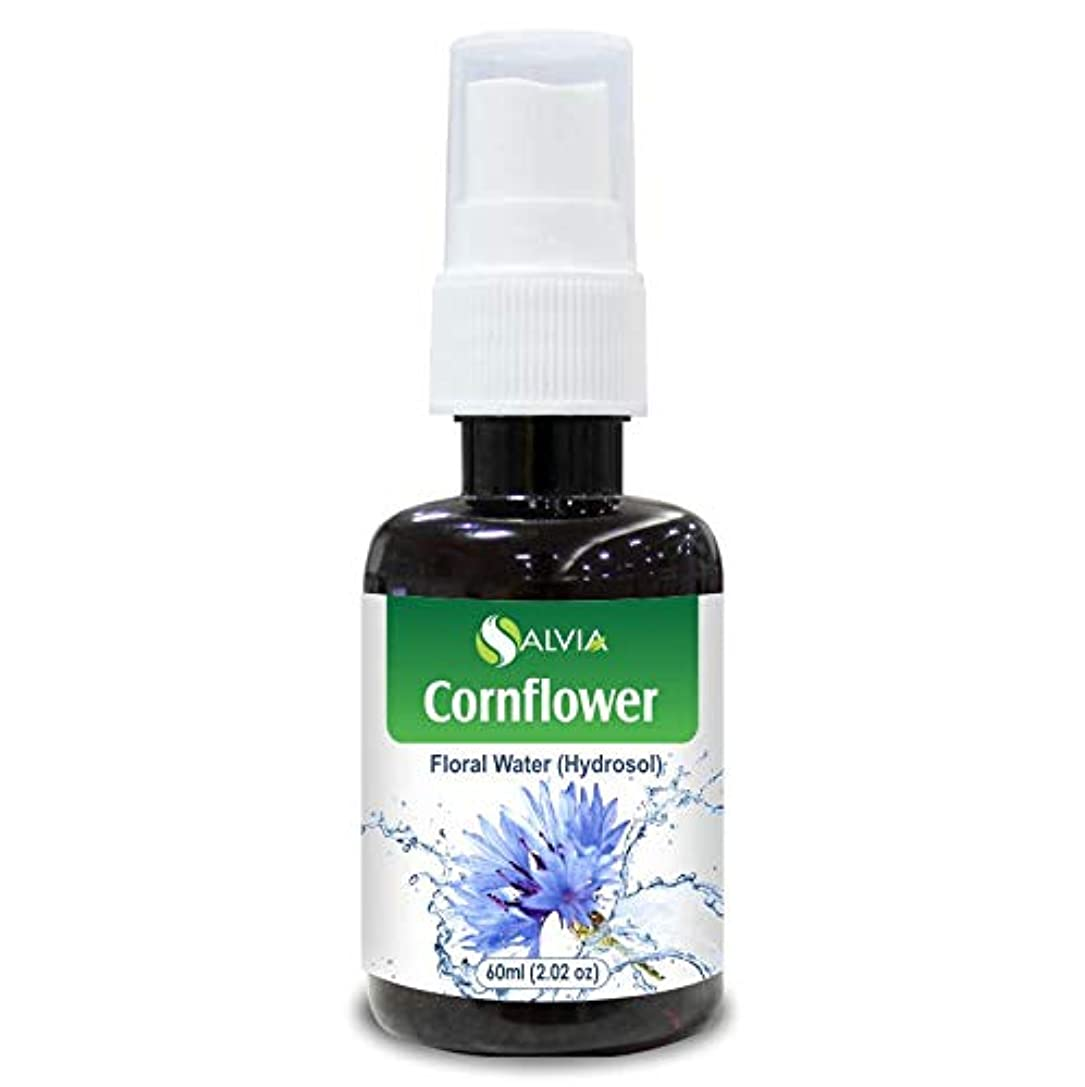 ゴミ箱を空にする顔料まとめるCornflower Floral Water 60ml (Hydrosol) 100% Pure And Natural