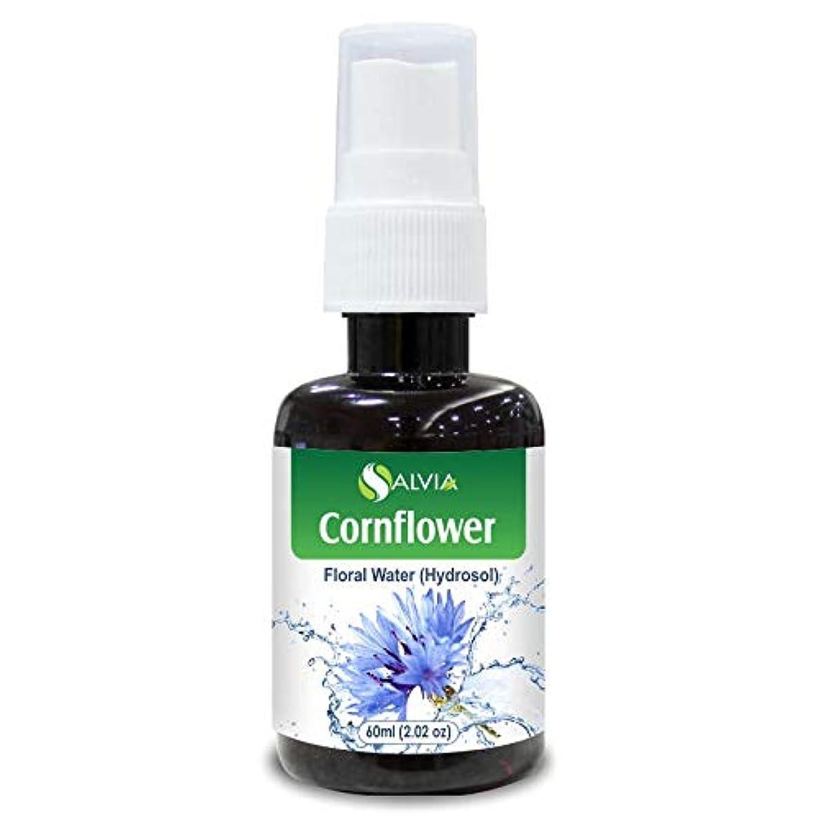 請願者付き添い人祭りCornflower Floral Water 60ml (Hydrosol) 100% Pure And Natural