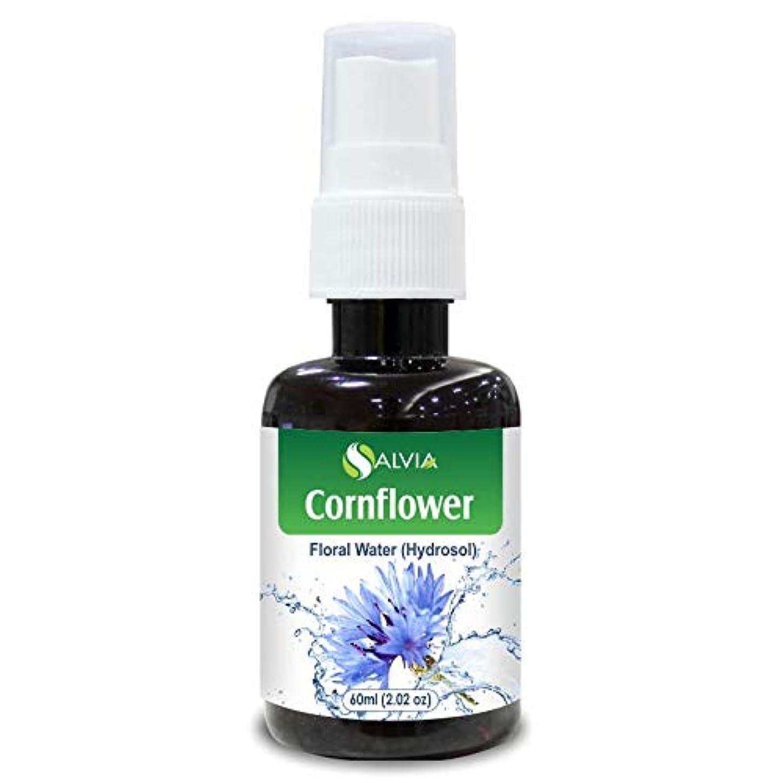 自伝とまり木数学Cornflower Floral Water 60ml (Hydrosol) 100% Pure And Natural
