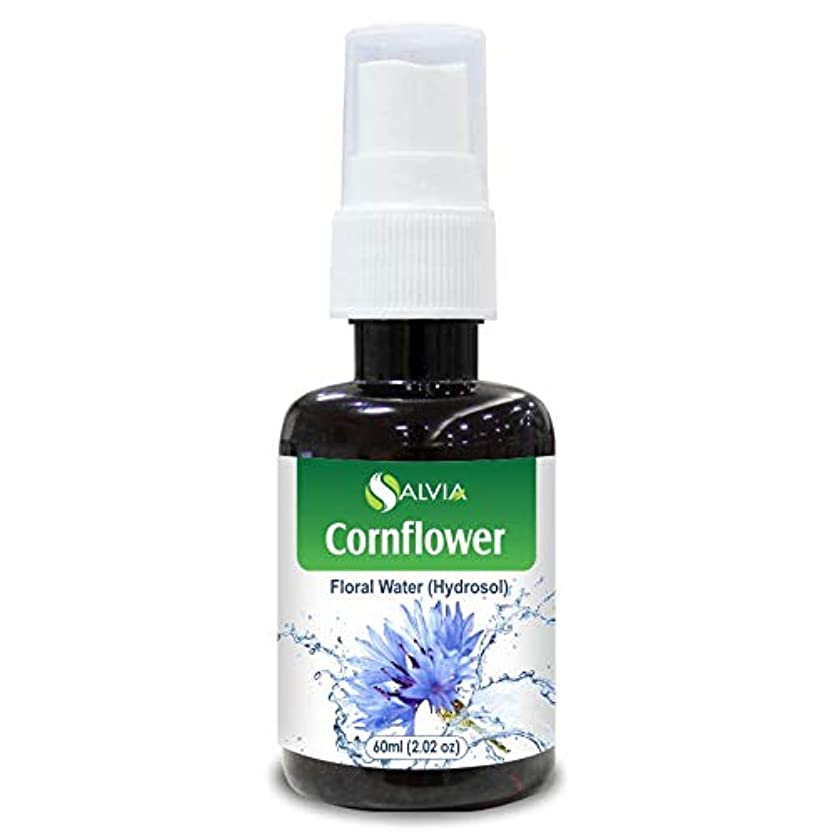 戦うクラブハッピーCornflower Floral Water 60ml (Hydrosol) 100% Pure And Natural