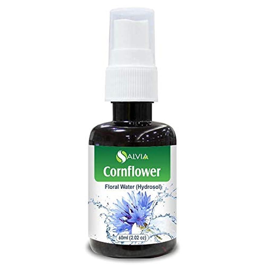 コピーメガロポリス服Cornflower Floral Water 60ml (Hydrosol) 100% Pure And Natural
