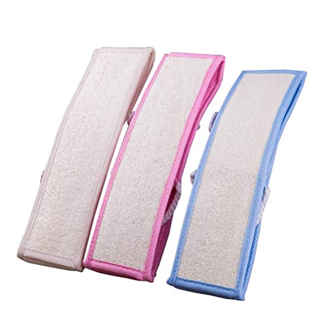 Healifty 3本のLoofahバックストラップ剥離バックスクラバーロングシャワーバスLoofah(青、ピンク、白各1個)