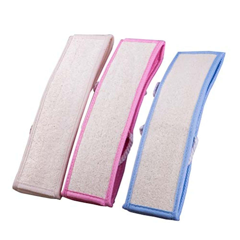 血統流暢クラッチHealifty 3本のLoofahバックストラップ剥離バックスクラバーロングシャワーバスLoofah(青、ピンク、白各1個)