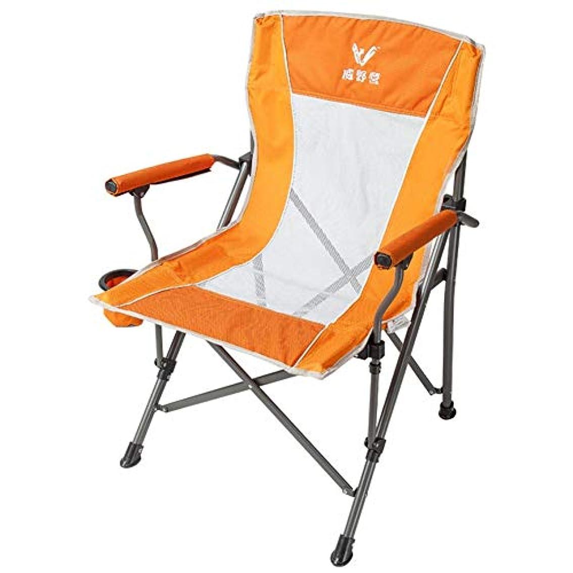 フィッティングパッチプランターアウトドアチェア、 カップホルダー、ビーチやフィールド/スポーツのための特大頑丈な携帯用椅子が付いている折るキャンプチェア、サポート290ポンド