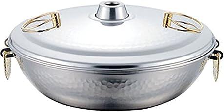 シェフレラ しゃぶしゃぶ鍋 26cm SFL-401