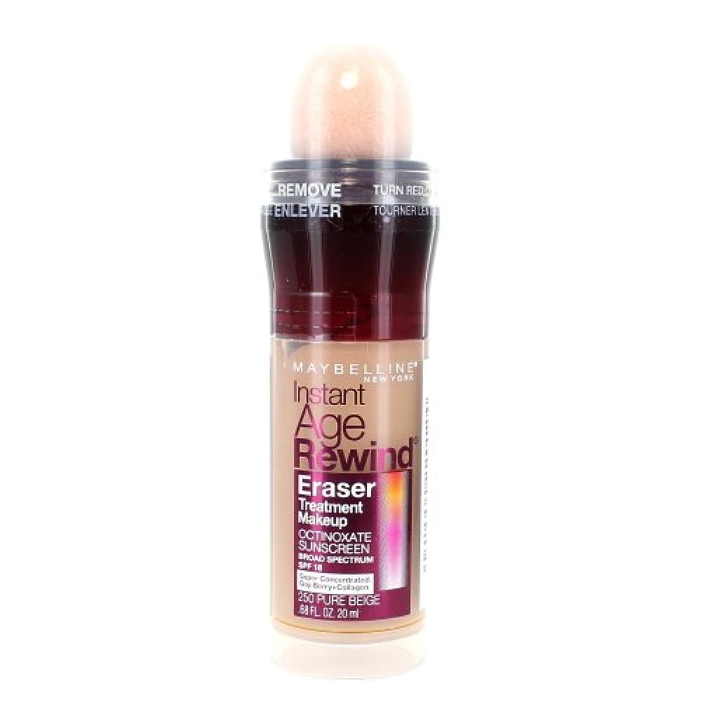 サルベージ突っ込む密度MAYBELLINE Instant Age Rewind Eraser Treatment Makeup - Pure Beige (並行輸入品)
