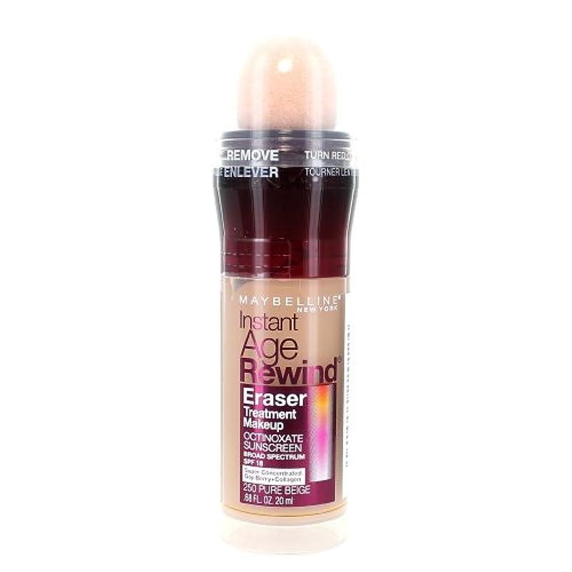 お酒騒借りるMAYBELLINE Instant Age Rewind Eraser Treatment Makeup - Pure Beige (並行輸入品)