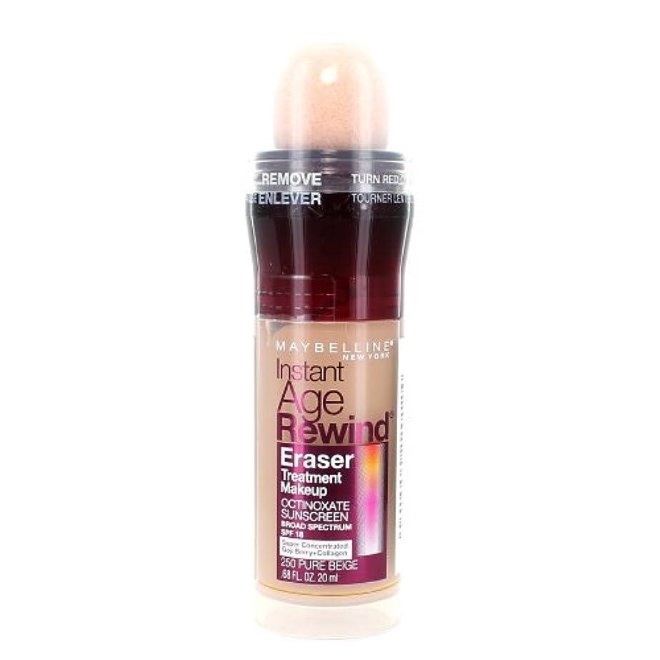 習慣映画ウィザードMAYBELLINE Instant Age Rewind Eraser Treatment Makeup - Pure Beige (並行輸入品)