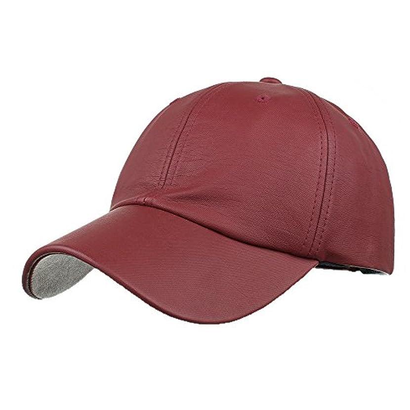 何故なの元の木製Racazing Cap PU 無地 ヒップホップ 野球帽 通気性のある 帽子 夏 登山 可調整可能 棒球帽 UV 帽子 軽量 屋外 Unisex Hat (ワイン)