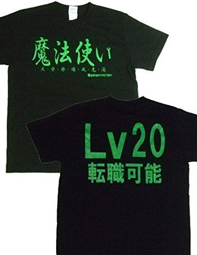 爆笑Tシャツシリーズ RPGシリーズ魔法使いTシャツ おもしろ 雑貨 ネタ 目立ちアイテム 日本語Tシャツ (L, 黒)