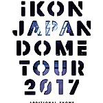 iKON JAPAN DOME TOUR 2017 ADDITIONAL SHOWS(DVD3枚組+CD2枚組)(スマプラ対応)(初回生産限定盤)