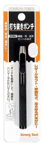 TooL) 打ち抜きポンチ 6mm 69-3/06