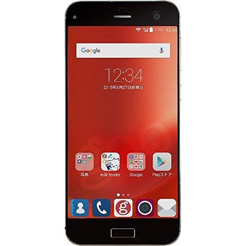 ZTE g05(ZTE Blade S7) gooのスマホ・ブラック「K-491B」 Android 5.1.1・5型・ストレージ/メモリ:32GB/3GB microSIMx1 nanoSIMx1 SIMフリースマートフォン