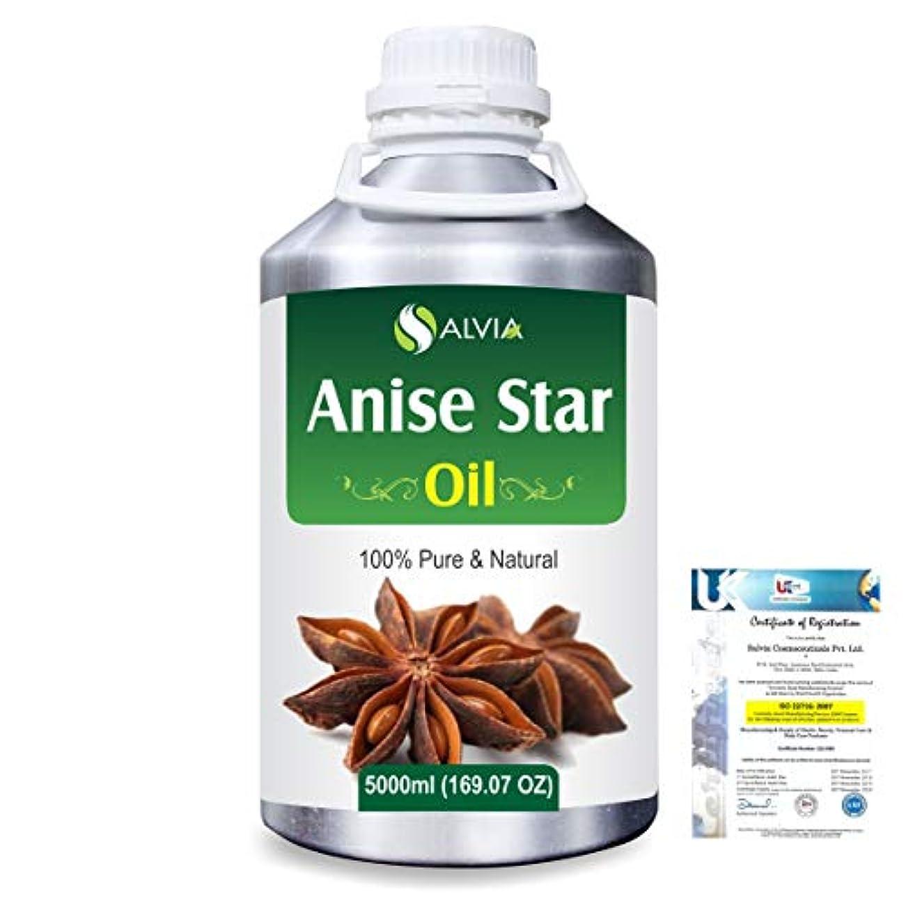 スタウトシャッター子猫Anise Star (Illicium Verum) 100% Natural Pure Essential Oil 5000ml/169fl.oz.