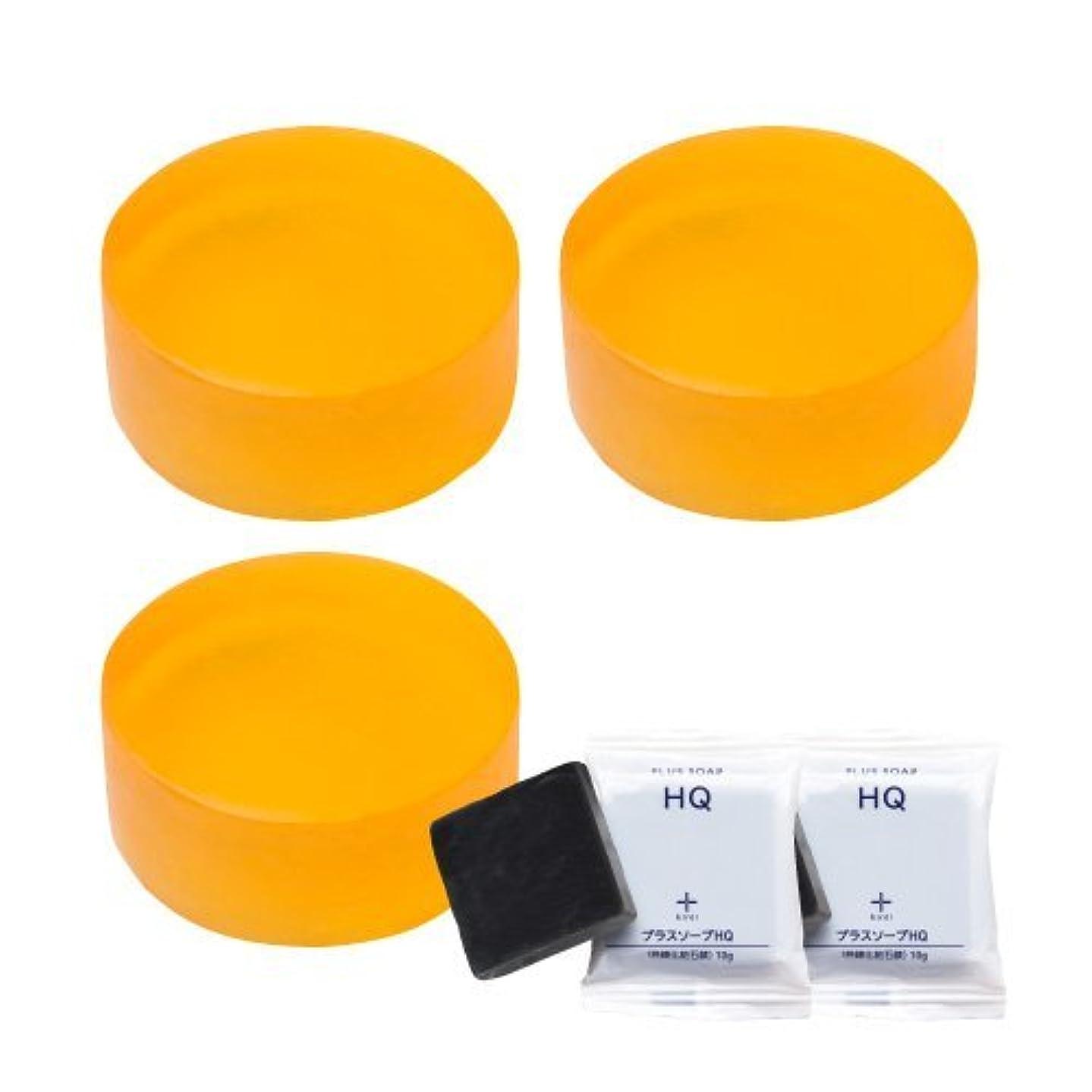 回転する有彩色の割合プラスリストア クレンジングソープ 「熟成」 (3個+ミニソープ2個セット)