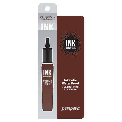 インク カラー カラ 2 ブラックエスプレッソ 7g