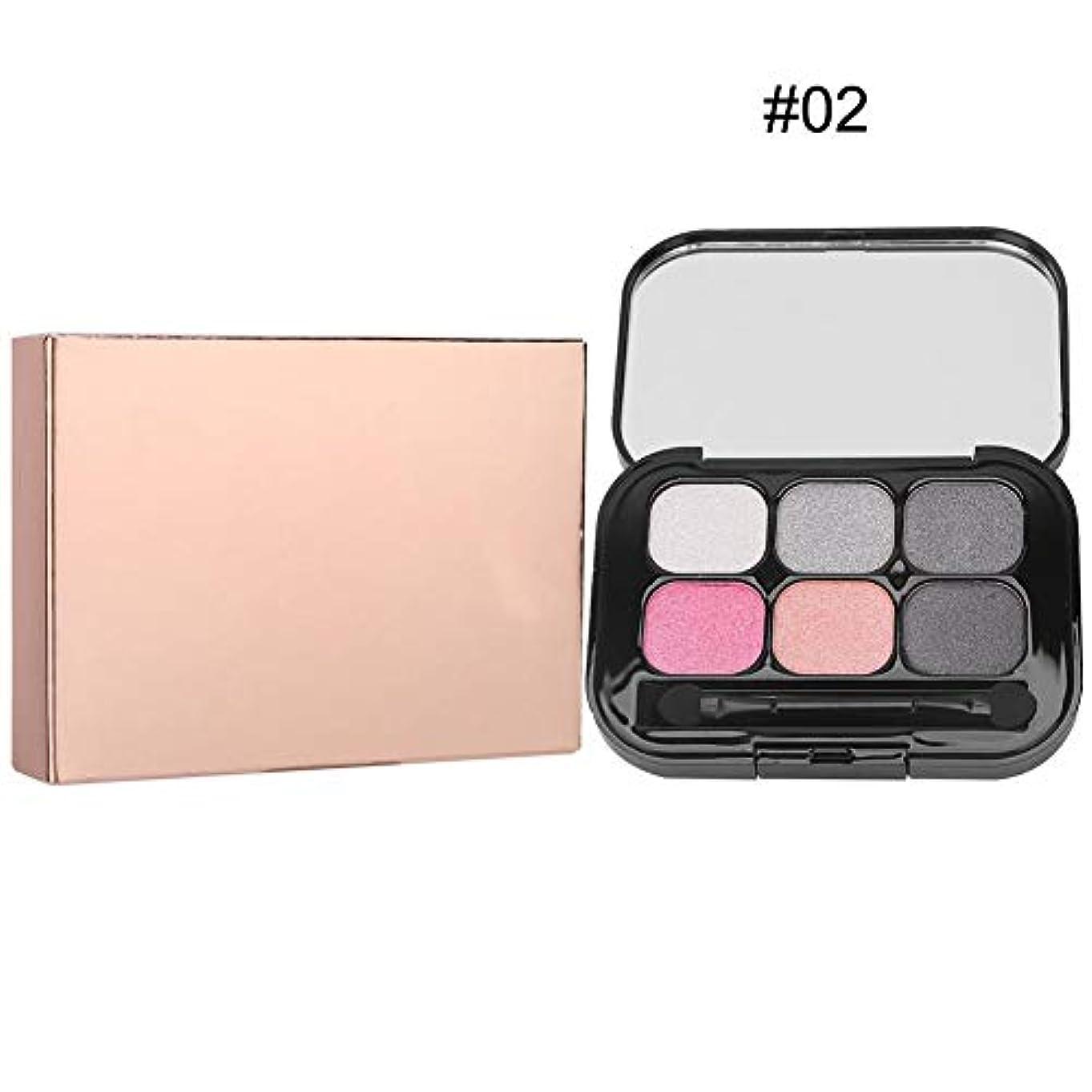 出席ブレーク避ける16色 アイシャドウパレット アイシャドウパレット 化粧マット グロス アイシャドウパウダー 化粧品ツール (02)