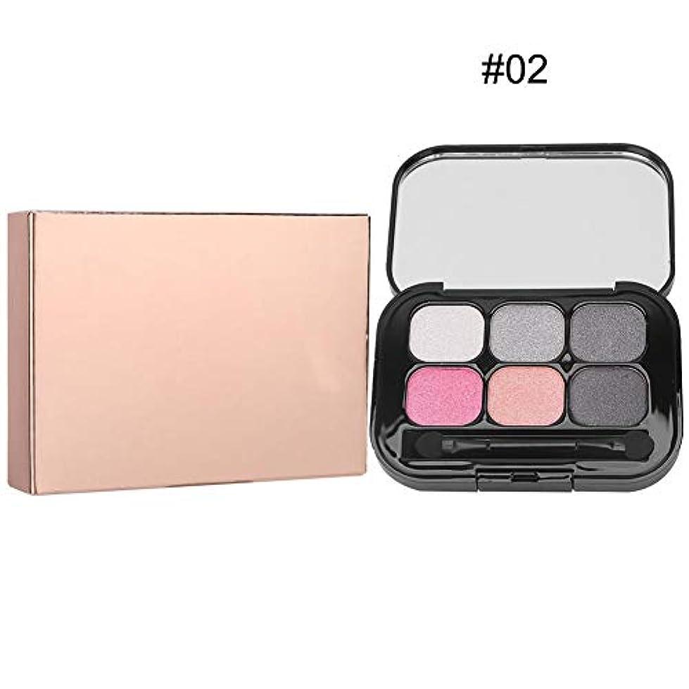 16色 アイシャドウパレット アイシャドウパレット 化粧マット グロス アイシャドウパウダー 化粧品ツール (02)