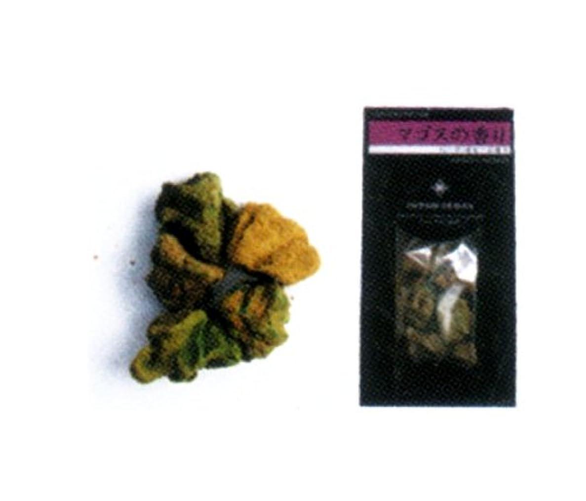 無駄ペルメル船形インセンスヘブン(100%天然手作りのお香) マゴスの香り