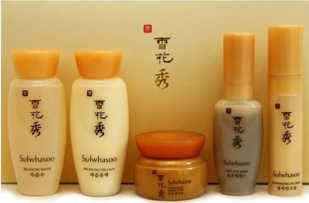木グローバルくつろぐ[Sulwhasoo] Basic Kit 5 Items(Water/Emulsion/Serum/Ginseng Cream/Eye Cream)/トラベルミニサイズキットセット - スキン、エマルジョン、セラム、クリーム...