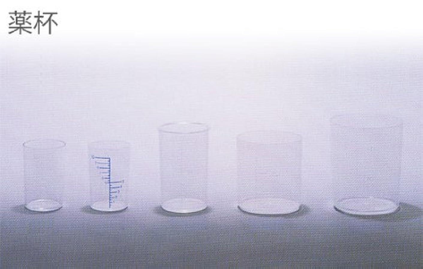 コカイン郵便物孤独な薬杯2号(20cc)青目盛