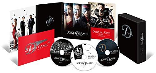 ジョーカー・ゲーム (DVD 豪華版)...